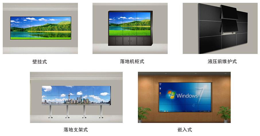 室内不同场合的大屏幕要怎么选择山西液晶拼接屏?
